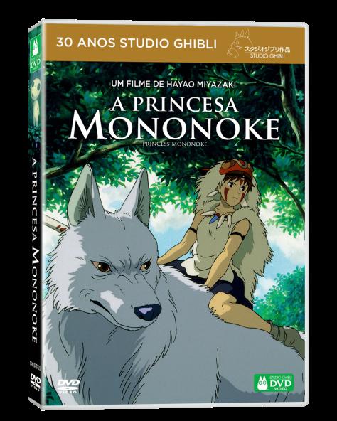 3D_Princesa Mononoke
